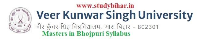 Download the Masters in Bengali Syllabus of Veer Kunwar Singh University, Ara-Bihar