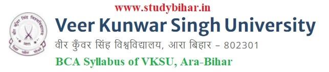 Downlaod BCA Syllabus of Veer Kunwar Singh University, Ara-Bihar