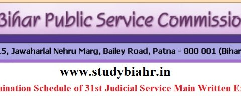 Exam Schedule of 31st Judicial Service (Main) Written Examination-2021, Date-08/04/2021.