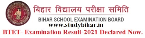 BTET- Result-2020-21 Declared, Download by Click Here