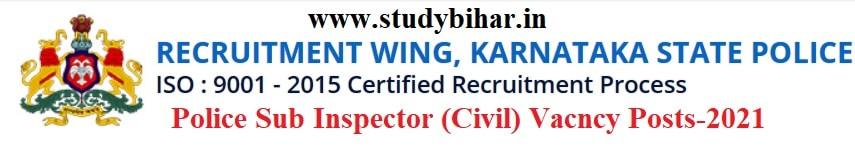 Apply for Police Sub Inspector (Civil) Vacancy in Karnataka State Police