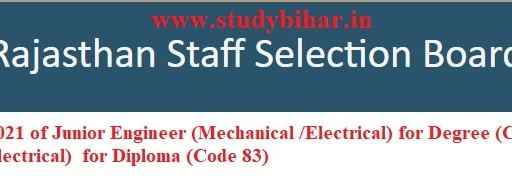 Download the Answer Key-2021 for Junior Engineer in RSMSSB