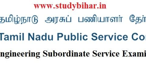 Apply Online for Combined Engineering Subordinate Service Exam-2021 in TNPSC, Last Date-04/04/2021.