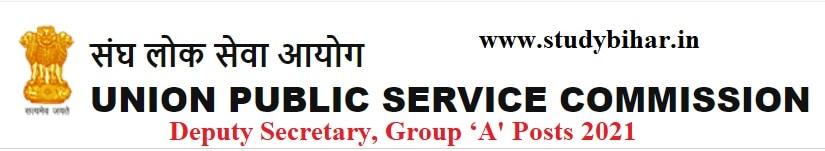 Apply Online for Deputy Secretary, Group 'A' in UPSC, Last Date-03/05/2021.