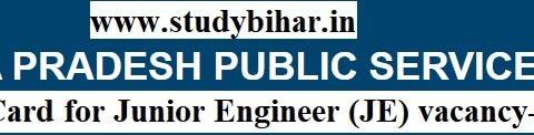 Download - Junior Engineer (JE) Examination Admit Card-2021