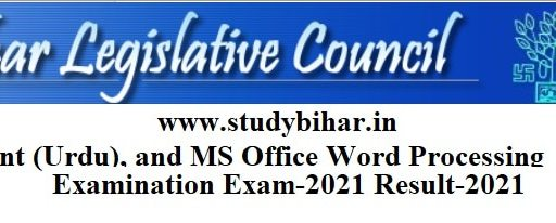 Download - Assistant, Translator and many posts Result-2021 in BLCB