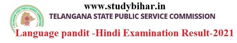 Downlaod- Language pandit -Hindi Examination Result-2021 in TPSC