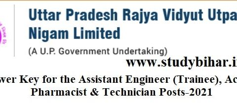 Downlaod - Answer Key of Assistant Engineer (Trainee), Accountant, Pharmacist & Technician in UPRVUNL