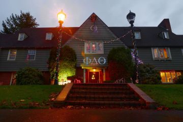 An Introvert's Guide to Frat Parties