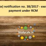 CGST(rate) notification no. 38/2017 - exempts tax payment under RCM