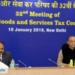Synopsis of 32nd GST Council meeting dated 10.01.2019