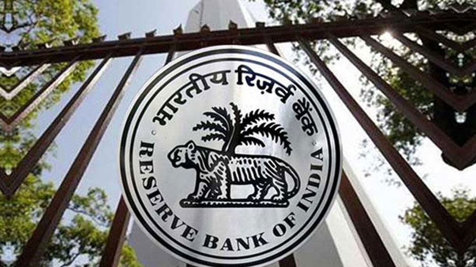 RBI Makes Online Transfers Free by Removing Charges on NEFT, RTGS