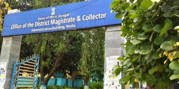 Empanelment of District Magistrate & Collector for internal audit for F.Y 2018-19