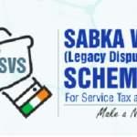 Sabka Vishwas (Legacy Dispute Resolution) Scheme 2019