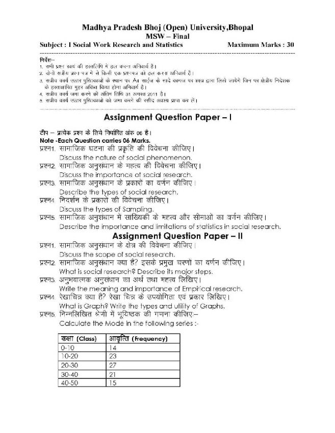 Open University Essays Open University Essay Writing Allama Iqbal