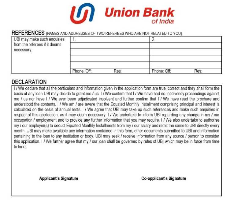 Union Bank India Personal Banking