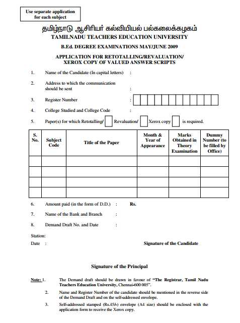 Www Tnteu In Revaluation Application Form 2018 2019