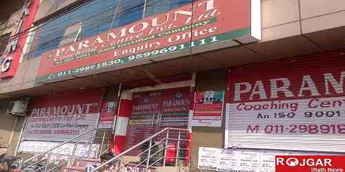 Paramount Coaching Institute Delhi