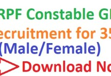 CRPF Recruitment 2019
