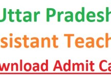UP Assistant Teacher Admit Card 2019