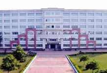 Integral Medical College Lucknow