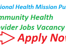 NHM Pune Recruitment
