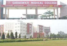 Saraswati Medical College Unnao