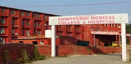 Chintpurni Medical College Pathankot