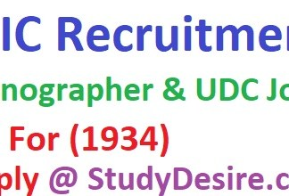 Know all about ESIC Recruitment 2019 for Stenographer & UDC post of ESIC Jobs Vacancy 2019 & ESIC Jobs Notification 2019 apply now
