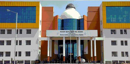 Raichur Institute of Medical Sciences Raichur 2021 [RIMS] Admission Fees