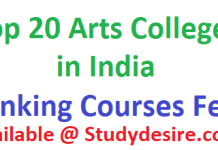 Get all info of List of Top 20 Arts Colleges in India 2019-20 know the Top Arts Colleges in India 2019 | best 20 Arts Colleges in India 2019