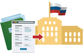 Picture №6 – Russian Federation government scholarships for international students (quotas)