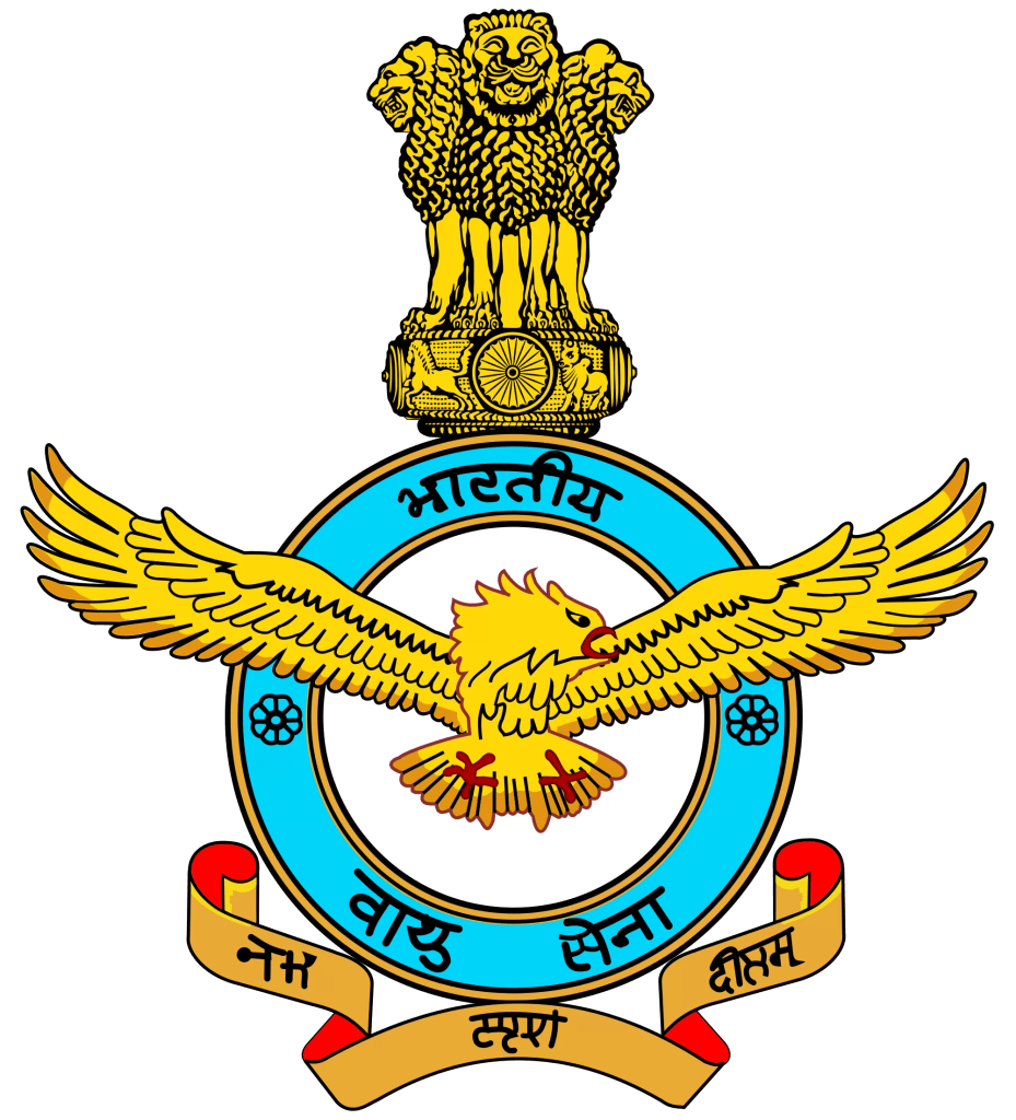 Indian Airforce X Y Group Exam Date, City Details 2021