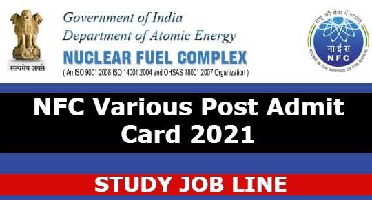 NFC Various Post Admit Card 2021