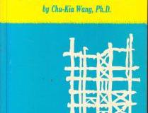 Statically Indeterminate Structures By Chu-Kia Wang