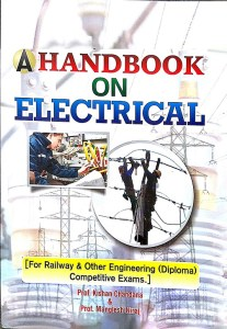 A Handbook on Electrical for Railway & Other Engineering Competitive Exams