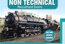 Guide to RRB Non Technical Recruitment Exam By Disha Experts
