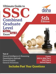 Ultimate Guide to SSC Combined Graduate Level