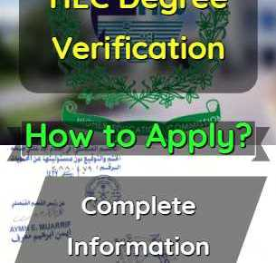 How to Get Verified Degrees from HEC Online fi