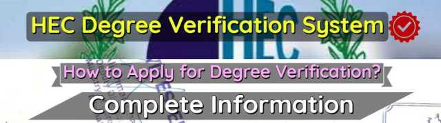 How to Verify Degrees from HEC Online? Comprehensive Procedure