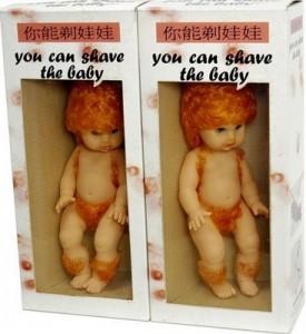 Random hilarious--disturbing?--picture I found at Awkwardfamilyphotos.com, just cuz.