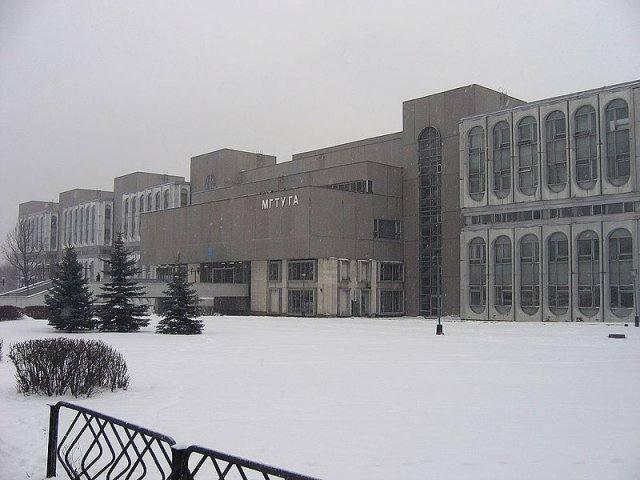 جامعة سانكت بطرسبورغ الحكومية للطيران المدني