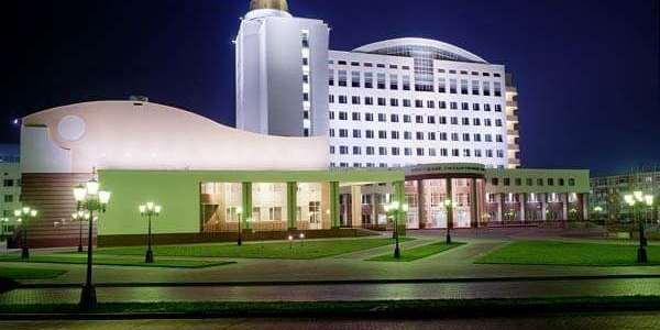 University-Belgorod-government