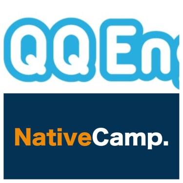 【オンライン英会話体験記】QQEnglishでカランメソッドを試してみた。ネイティブキャンプと比較