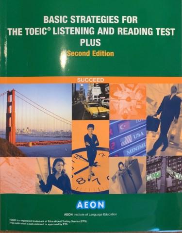 【英会話のイーオンTOEIC講座:復習8】TOEICパート3対策「全体に関わる情報の聞き取り」