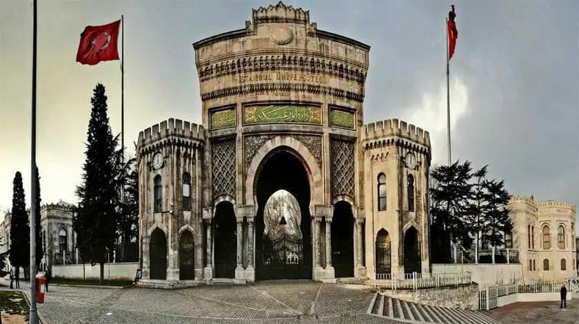 منح بكالوريوس في تركيا ممولة جزئيا من جامعة  السلطان محمد الفاتح لعام 2020