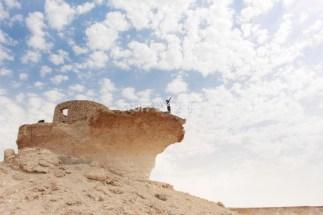 forts in Zekreet