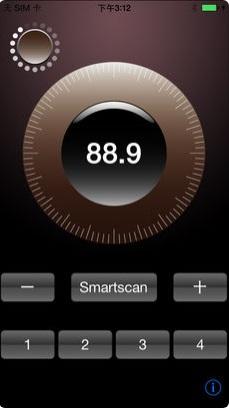 control fm transmitter using mobile