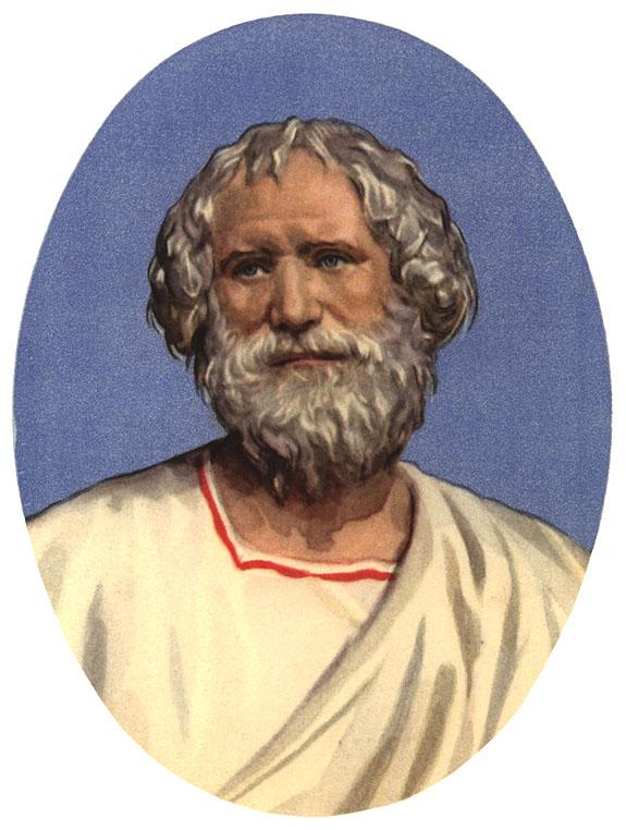 Архимед - афоризмы, крылатые выражения, фразы ...