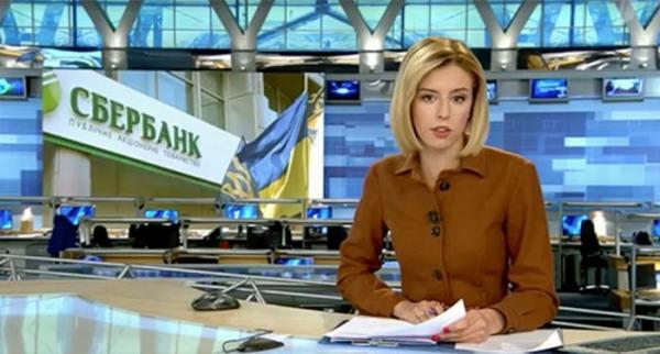 Екатерина Березовская (телеведущая) - биография ...